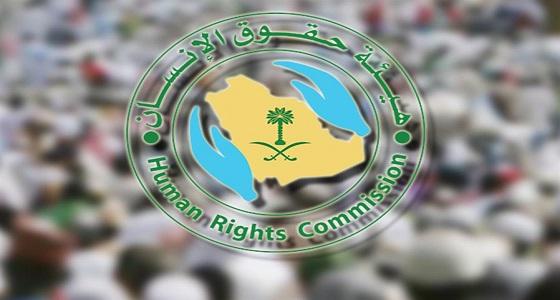 الكشف عن الضوابط الخاصة بوضع الأطفال السعوديين في الخارج