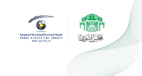 """"""" الشورى """" يطالب المساحة الجيولوجية بإنشاء متاحف للأحافير"""