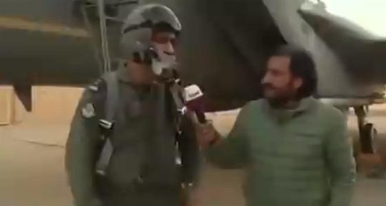 بعد هجوم أبها الإرهابي.. طيار سعودي يلغي مهمة بأمر التحالف لوجود مدنيين بالموقع (فيديو)