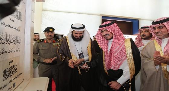بالصور.. افتتاح معرض الصحابة بجبل عمر في العاصمة المقدسة