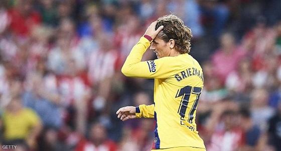 جمهور أتلتيكو مدريد يُهين غريزمان بقسوة في أولى مبارياته