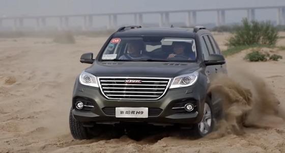 بالفيديو.. الصين تطرح سيارتها الجديدة لمنافسة برادو رباعية الدفع