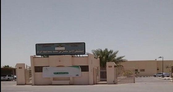 في إنجاز طبي يحسب لمستشفى الدلم: إنقاذ طفلة الأربعة أشهر بعد إختناقها في حالة متقدمة