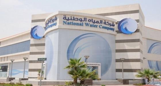 وظائف إدارية شاغرة في شركة المياه الوطنية