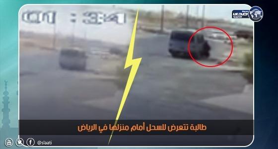 بعد وفاة الطالبة دهسًا.. القبض على قائد حافلة الطالبات