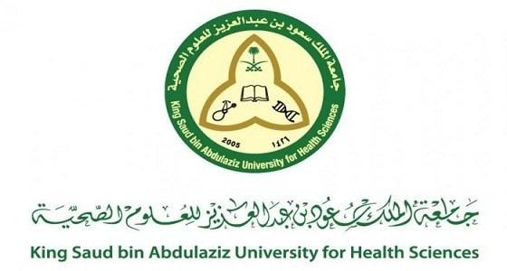 جامعة الملك سعود توفر وظائف إدارية للجنسين