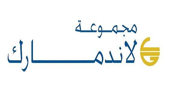 وظائف شاغرة للجنسين بشركة لاند مارك العربية بالرياض