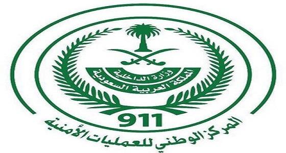 إعلان نتائج القبول المبدئي للكادر النسائي بالمركز الوطني للعمليات الأمنية
