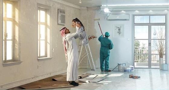 «الإسكان» تطلق خدمة جديدة لدعم تجديد المساكن