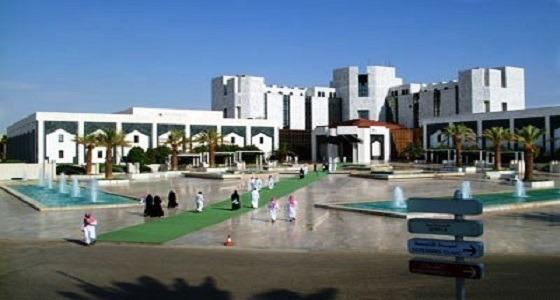 شاغر وظيفي في مستشفى الملك خالد للعيون