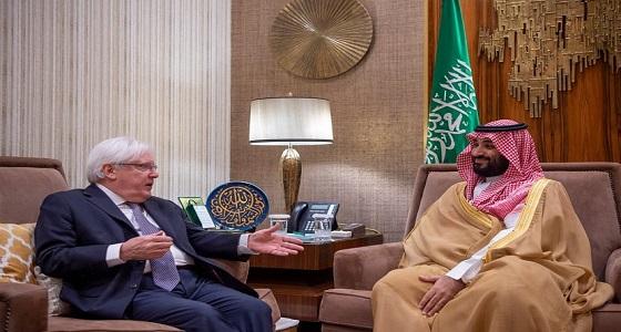 سمو ولي العهد يلتقي المبعوث الخاص للأمين العام للأمم المتحدة لليمن
