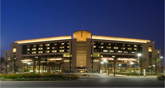 مستشفى الملك عبدالله الجامعي تعلن عن توفر وظائف إدارية وهندسية شاغرة 4a45bffb-b711-46d6-95a8-ec280732423e.jpg?fit=560,300&ssl=1