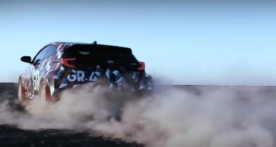 بالفيديو.. تويوتا تستعد لإطلاق سيارة رياضية صغيرة وقوية