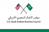 وفد أمريكي يزور مطارات المملكة الرئيسة بدعوة من مجلس الأعمال السعودي الأمريكي