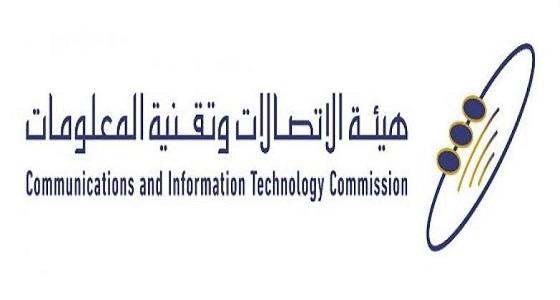 «الاتصالات» تدعو العموم للتصويت لأكثر من 34 مشروعا سعوديا