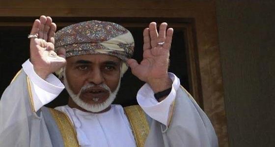 الكشف عن حجم ومصير ثروة السلطان قابوس