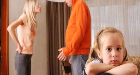 دراسة: تأثيرات خطيرة لابتعاد الأب عن أولاده