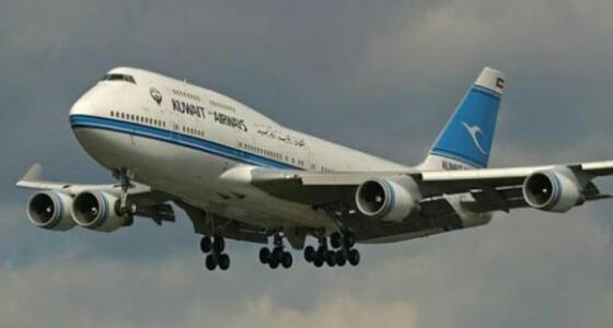 وفاة راكب على متن رحلة قادمة من الدوحة