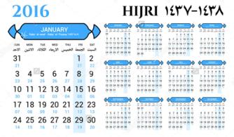 Solar Hijri calendar