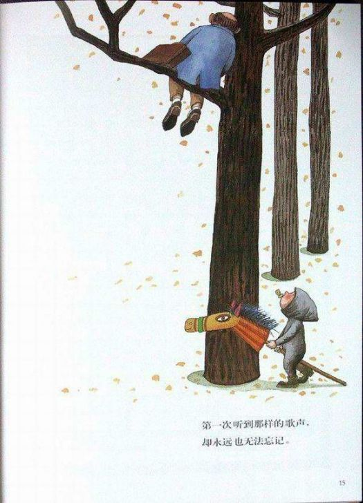 Illustration by Jimmy Liao -- interesting because there was room beside the tree, but decision was made to place text below.
