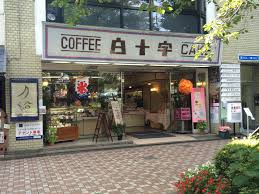 coffee cake shop