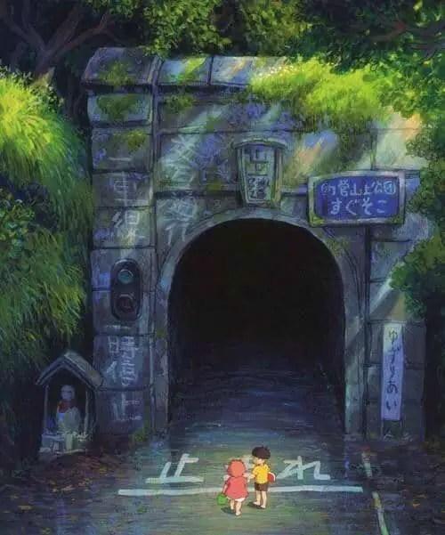 tunnel ponyo