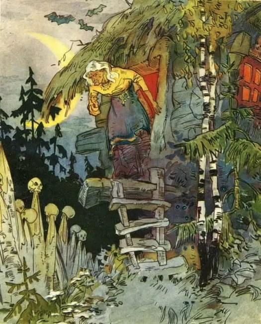Vladimir Panov 'Russian fairy tales' by A. Nechaev, 1959 Baba Yaga's house