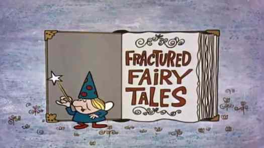Fractured Fairytales narrated by Edward Everett Horton