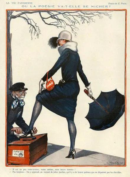 Georges Pavis (1924) umbrella