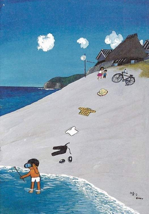 Rokuro Taniuchi Shuukan Shinshoo beach fishing