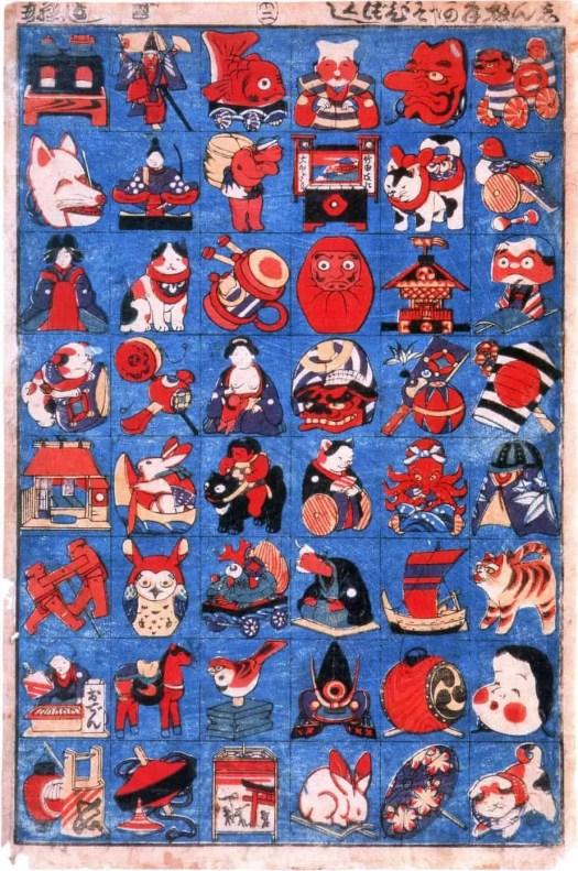 Utagawa Yoshifuji, Toy zukushi, 1858 red blue collage