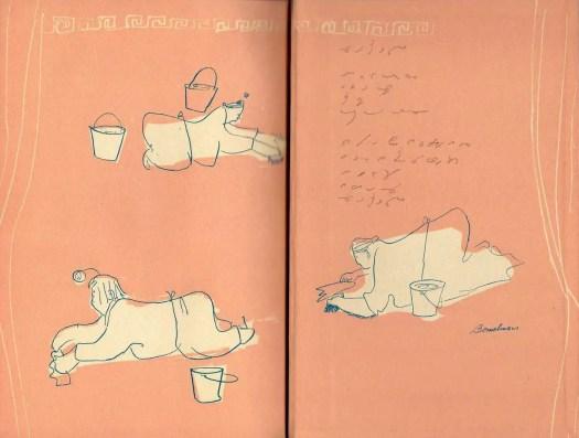 HOTEL SPLENDIDE (1948) Ludwig Bemelmans endpapers