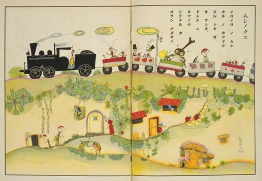 Illustration by Kawakami Shiro ( 川上四郎 絵) forKodomo no kuni (Children's Land), c1920s and 30s underground