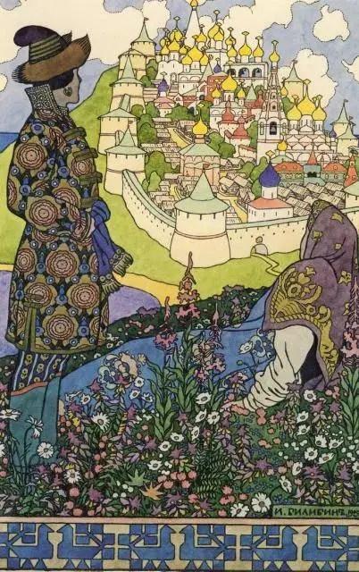 Ivan Bilibin city in distance