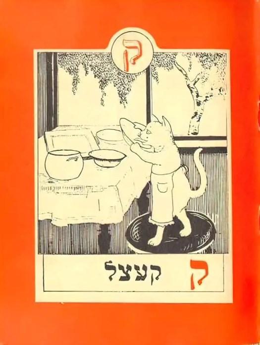 N. Kozlowski cat licking bowl