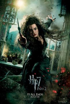 Bellatrix Banner