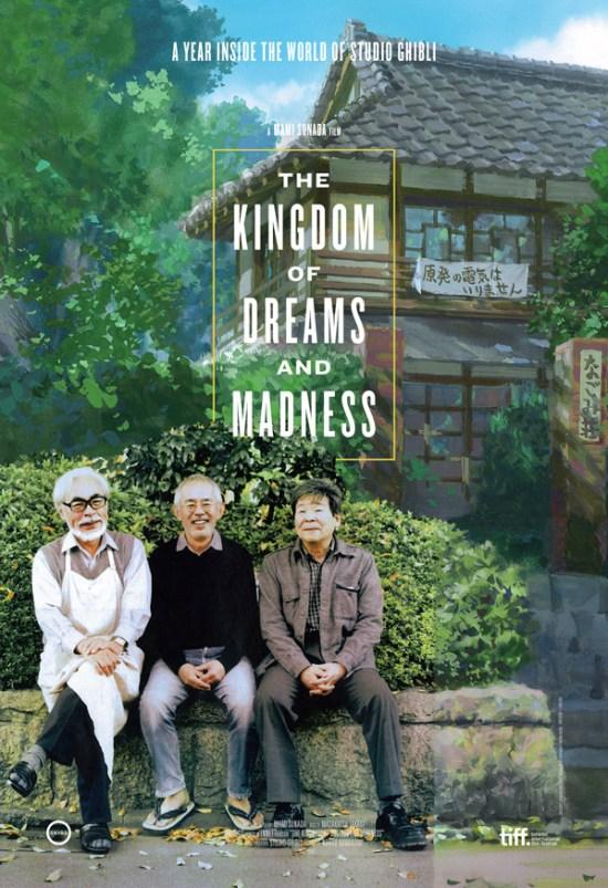 Kingdom of Dreams Madness Poster