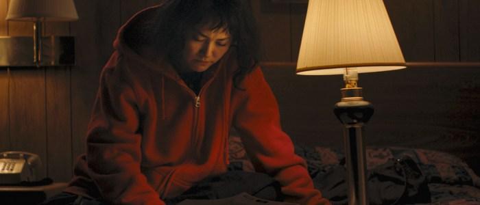 Kumiko the Treasure Hunter contest