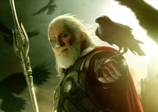 Odin Thor 2 header