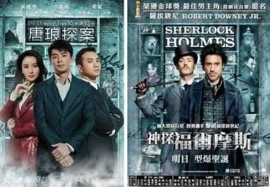 Detective Langlang (2010) vs. Sherlock Holmes (2009)