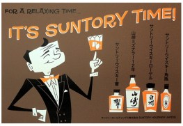 "Doug La Rocca's ""It's Suntory Time"""