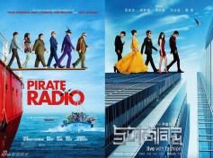 Pirate Radio vs. Cohabitation and fashion (2011)