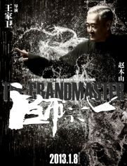 grandmasters-characters-2