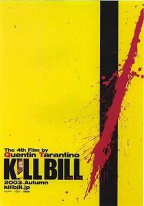 Kill Bill Japan Poster