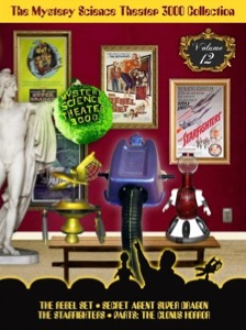 Mystery Science Theater Collection Volume 12 on DVD