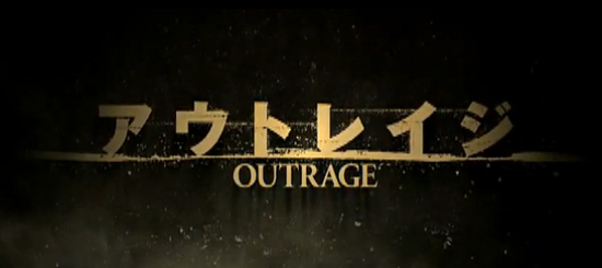 outrage-kitano-title-card