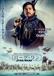 rogue one japanese character posters