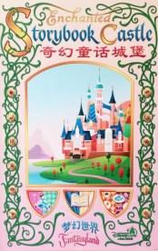 shanghai disneyland posters 10