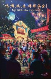 shanghai disneyland posters 7