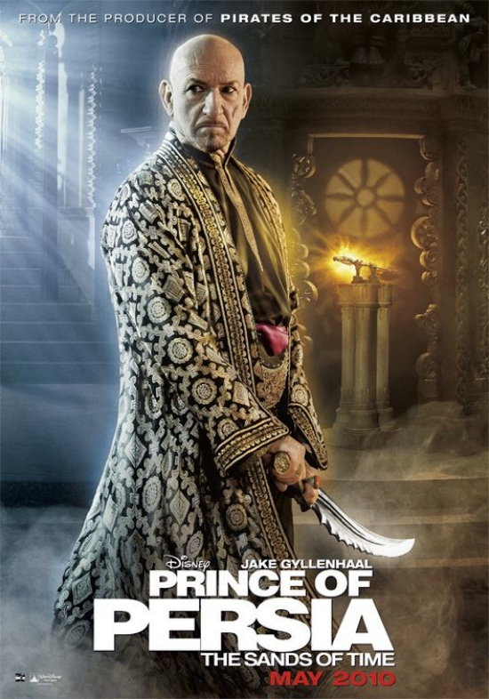 Prince of Persia International Character Posters